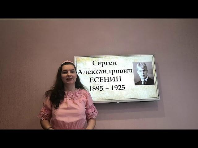 Изображение предпросмотра прочтения – АлинаТитенко читает произведение «Письмо к матери» С.А.Есенина