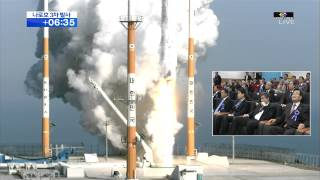 South Korea launches space rocket carrying a satellite