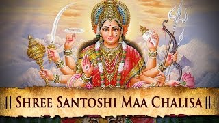 Shree Santoshi Maa Chalisa - Evergreen Hindi Ht Devotional Songs