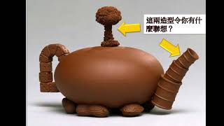 Publication Date: 2020-02-23 | Video Title: 茶具創作
