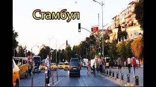 Стамбул ходит в масках народу много машин мало цены на недвижимость