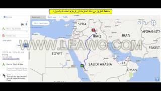 طريق الحسين (ع) من مكة المكرمة الى كربلاء المقدسة