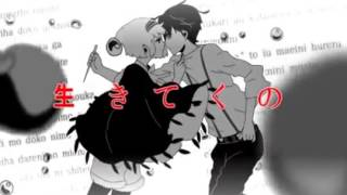 I own nothing shown in this video. The song is by DECO*27. The vide...