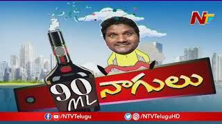 Golimaar Telugu Comedy Show || Episode 18 || 90ml Nagulu || Frustration Prasad