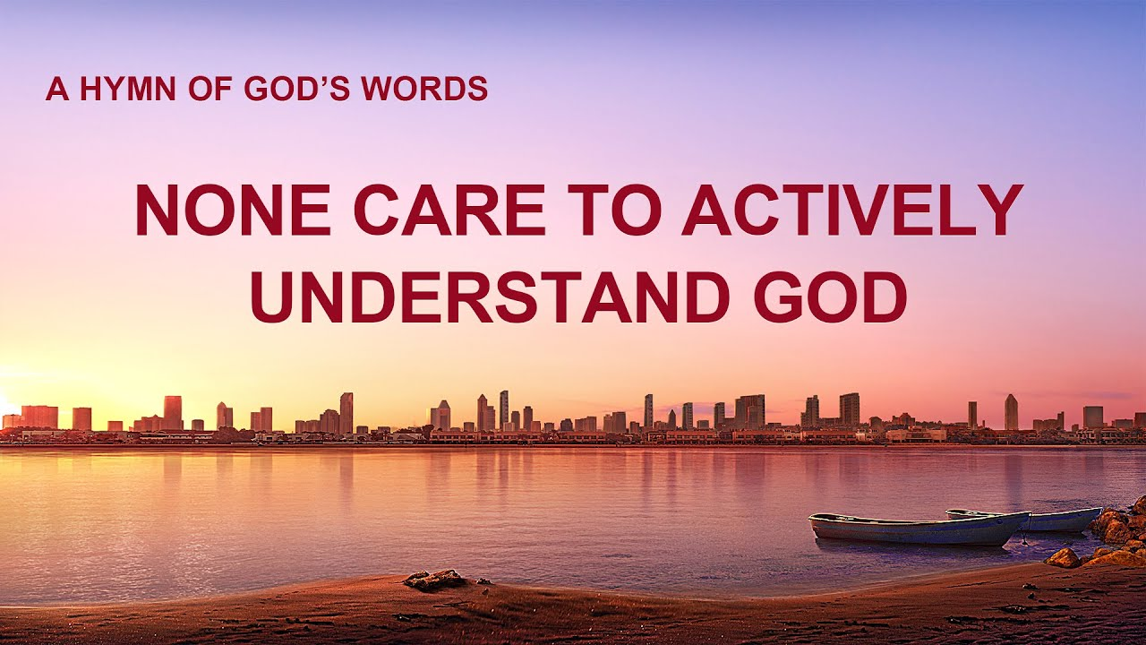 """""""None Care to Actively Understand God""""   2020 English Christian Devotional Song"""