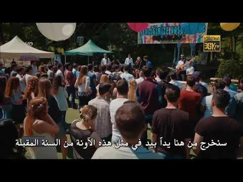 (اغنية-)المد-والجزر-الحلقه-الاخيره-الموسم-الجديد-(مترجمه)-hd