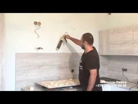 Как крепятся стеновые панели к стене на кухне видео