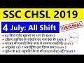 SSC CHSL 2018-2019 Exam Analysis & Question Paper: 5th July 2019 (All Shift)