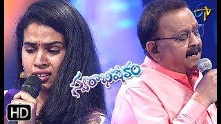Neeli Vennela  Song | SP Balu,Sravana Bargavi Performance | Swarabhishekam | 1st September 2019