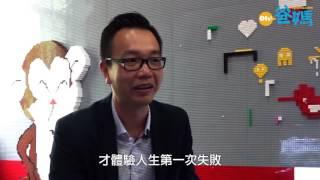 Publication Date: 2017-06-06 | Video Title: 【專訪】浸信會天虹小學校長朱子穎