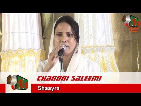 Chandni Saleemi, Malad Mushaira, Con. Raza Ahmed Shaikh, 28/02/2016, Mushaira Media