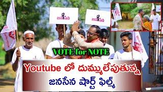 Vote for Note a Janasena short film || Janasena short film || Pawankalyan || panditi malhotra