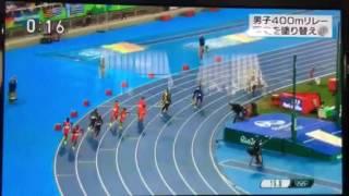 リオオリンピック  リレー 決勝‼︎ 快挙!!銀メダル!