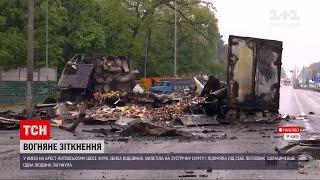 """Новини України: які причини """"вогняної"""" аварії біля Києва"""
