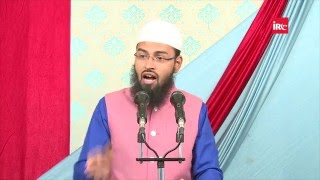 Darhi Ka Rakhna Sunnat Hai Ya Wajib By Adv. Faiz Syed