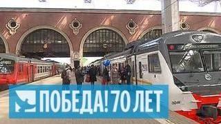 Все поезда РЖД почтили память погибших в Великой Отечественной войне