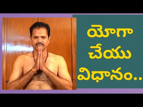 surya namaskar in telugu  yoga for weightloss  yoga