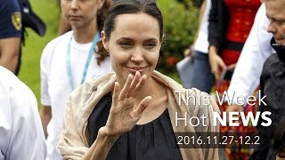 Repeat youtube video 今週のHOT NEWS 2016.11.27-12.2