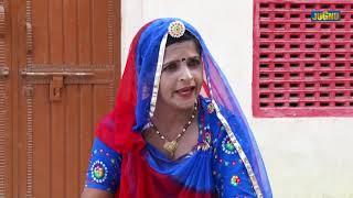 सास नम्बरी बहू दस नम्बरी ## राजस्थानी कॉमेडी फिल्म 2017 ## Superhit Rajasthani Film 2017