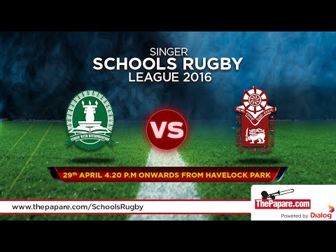 Isipathana College v Science College - Schools Rugby League 2016