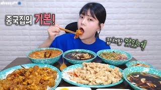 [먹갱]유부 짜장면,짬뽕+잡채밥+탕수육+깐풍기 먹방Ko…