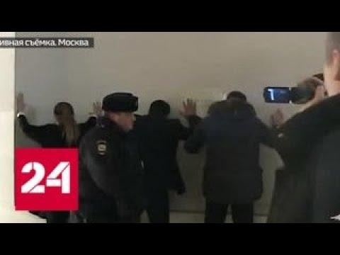 Как аферисты из автосалона заставляли клиентов подписывать грабительские договоры - Россия 24 - Смотреть видео онлайн