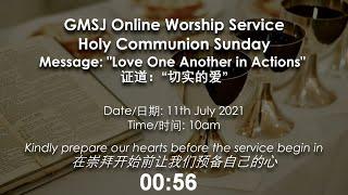 20210711 Sunday Worship Service