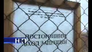 Экологический чернобыль.3gp(Сенсационное открытие на дальнем востоке. А может и правда свинной грипп пошел оттуда!, 2010-08-13T16:09:11.000Z)