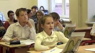 Фрагмент урока учителя начальных классов Морозовой Т.В.