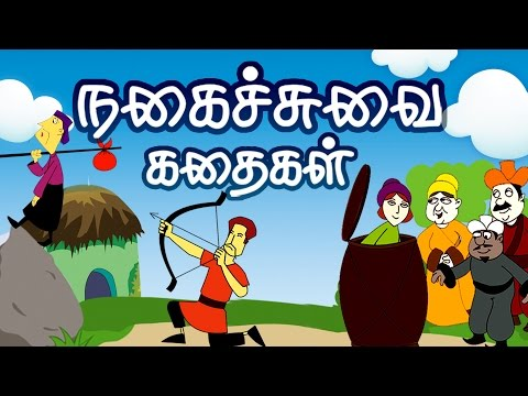 Asian Folk Tales in tamil - Short Stories for Children in Tamil - Tamil stories - Full Story