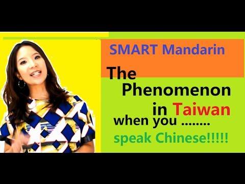 PHONOMENON in Taiwan when you speak Chinese