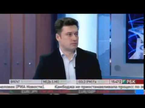 Рбк бинарные опционы какой начальный депозит необходим для торговли на форекс