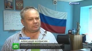 Олег Тиньков не отдаст 24 млн воронежцу и собирается его посадить
