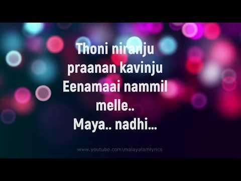 Mizhiyil Ninnum Lyrics Video Mayaanadhi Aashiq Abu Rex Vijayan Shahabaz Aman Tovino Thomas