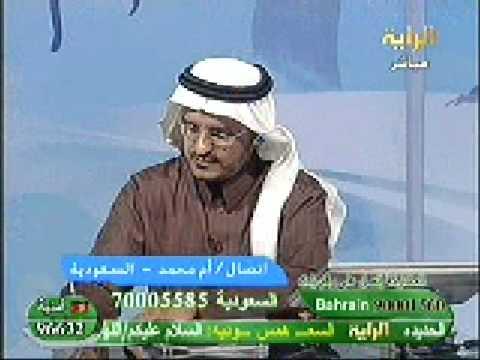 الدكتور فهد يفسر رؤيا الأخت أم محمد ( رؤيا الكلاب )