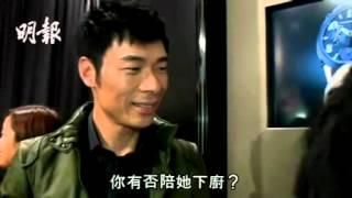 vuclip 2012/7/13 - 許志安叫Sammi別再發微博 / 指Sammi穿童裝中碼衫