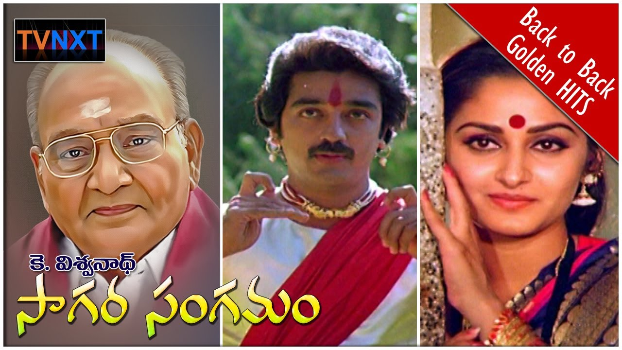 Sagara sangamam (telugu) songs download: sagara sangamam (telugu.