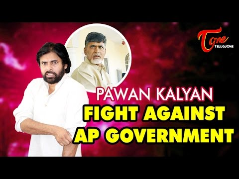 Pawan Kalyan Fight Against AP Government