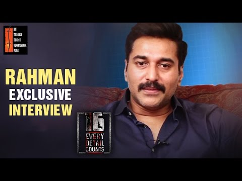 Actor Rahman Opens Up about 16 Movie Story | Karthick Naren | Rahman Exclusive Interview