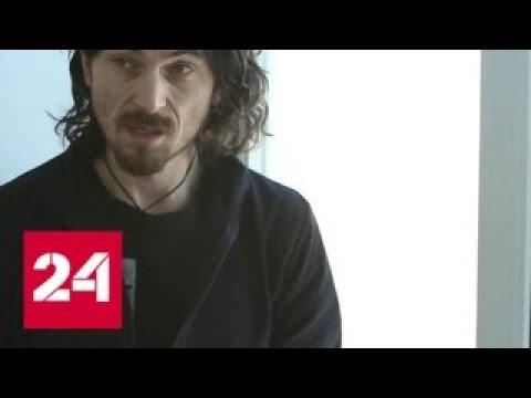 Сын Талькова сел нетрезвым за руль - Россия 24