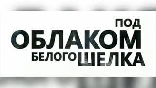 Клип про ВДВ И СПЕЦНАЗ ГРУ