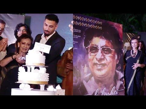 Chitra Singh Launches Jagjit Singh's 77th Birthday Gala Celebration