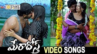 Mera Dosth Movie Video Songs Trailers  Back To Back - Filmyfocus.com