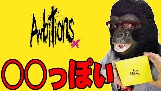 ONE OK ROCKの新作Ambitionsは超絶◯◯っぽい【ワンオクロック アンビションズ レビュー】