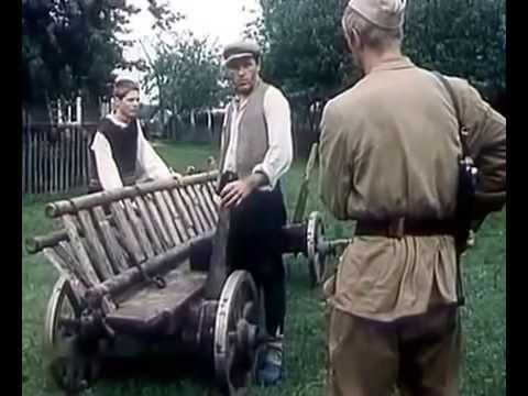 Отряд Кочубея смотреть онлайн