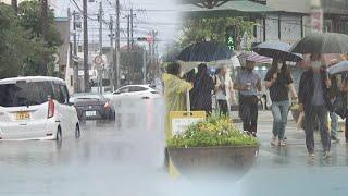중·일 강타한 장마 한반도 북상…최고 300㎜ 폭우 / 연합뉴스TV (YonhapnewsTV)