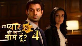 Is pyaar ko kya naam Doon ? Season 4 | Coming soon | Promo | Sanaya Irani | Barun sobti | gul khan