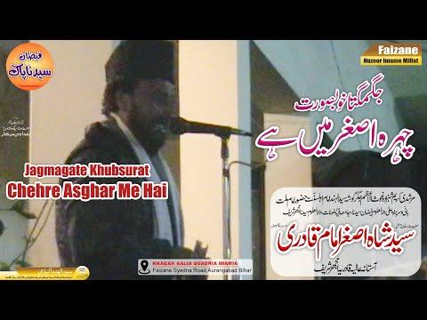Chand hai Baghdad me aur chandni Amjhar me-Hunar Palamvi