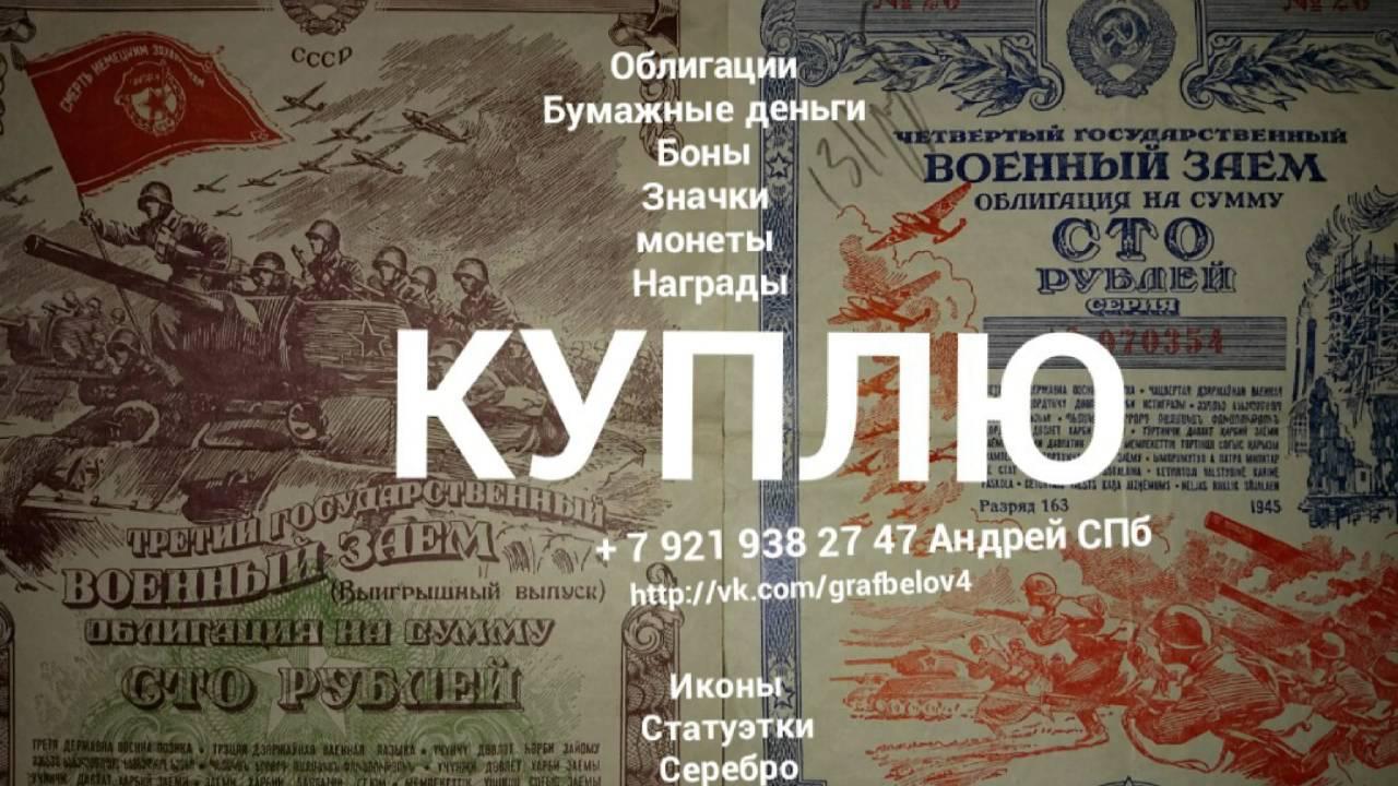 15 май 2017. Https://www. Youtube. Com/channel/ucablmqrsoqlxnt953a-_joq?. Sub_confirmation=1 дом в павловске, http://www. K-fenix. Com.