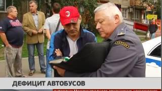 В Хабаровске не хватает автобусов. Новости. 30/08/2016. GuberniaTV